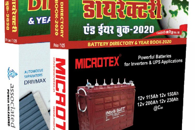 Battery Directory & Year Book