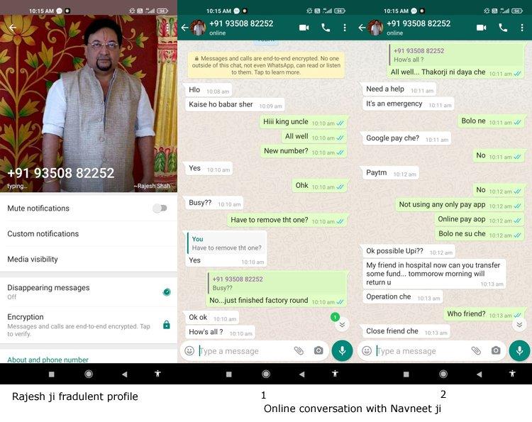 जब कोई जान पहचान का व्यक्ति व्हाट्सप्प, sms या ईमेल से पैसे मांगे तो यह फ़्राड हो सकता है